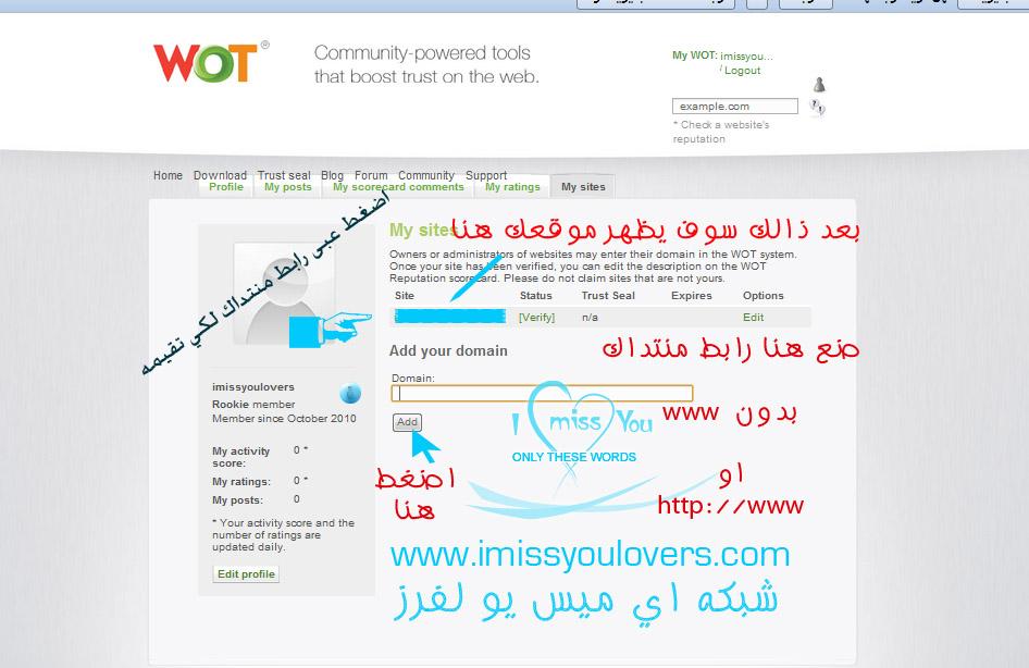 ارفع من تقيم منتداك على wot من فيرفوكس لزياده ترتيب في قمة محركات البحث و يتقاطب عليه Wot_410
