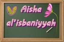 Aisha al'isbaniyyah
