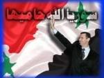 لأجل سورية