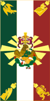 América Mexicana