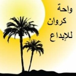 libyanow