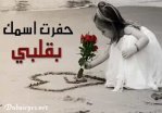 mr.eslam_sherbiny