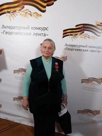 Нина Евгеньевна Белякова