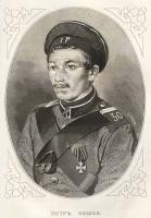 Петр Кошка