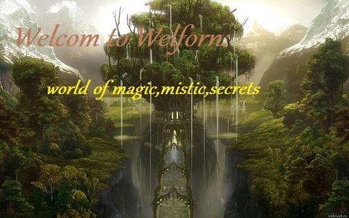 Реклама форума 13260510