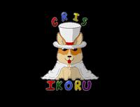 Cris Ikoru