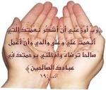 بنت العرب