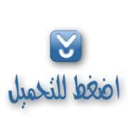 تشخيص امراض النساء و الحوامل باستعمال الموجات فوق الصوتية  364988687