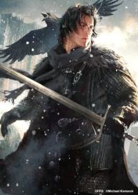 Drakonir Nordwolf