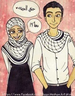 Manar El-Quds