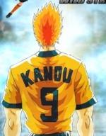 Kyôsuke Kanô