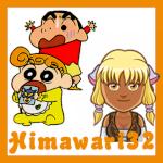 himawari32