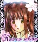 kori_no_sakura