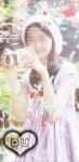 du_smile