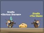 SinSilla