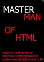 mastermanhtml