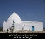 احمد ال اسحاق الهاشمي