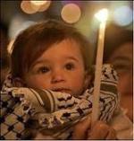 ياسمين غزة