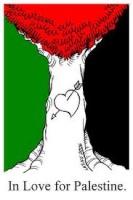 دموع فلسطين
