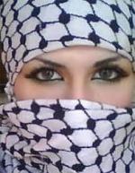 عيون فلسطينيه