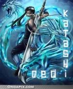 Ceo Katashi