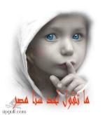 ملاك العرب