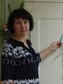 Наталья Решетняк