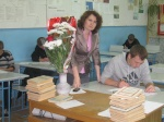 Татьяна1 Иванова