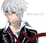 zero kiryuu