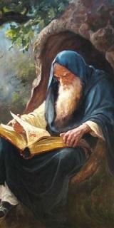 Guardián de los Textos