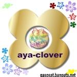aya-clover