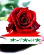 بنت العراق