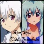 Ren/Run