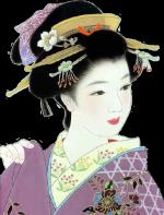 Aiko Takia