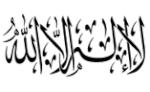 محمد الشيخ