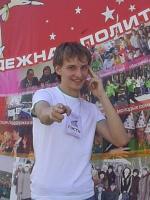 Дмитрий Прокопьев