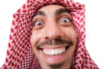 эмир Хамим eбн Падла