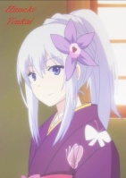 Himeko Youkai