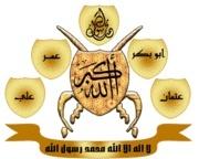 Bonjour Bonsoir du mois d'Aout 2011 554129