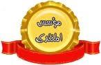 ابوطارق