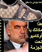 خالد عبده البشرى