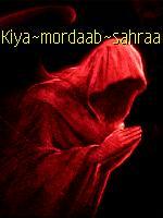 Kiya~mordaab~sahraa