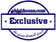حصرى جدا مشاهد وأحداث حقيقيه ترى لأول مره فى فيديو هو الافضل على الاطلاق لكفاح شعب مصر فى ثورة الغضب 567960