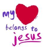 محبة الرب