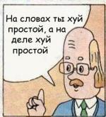 Serophz
