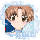 kahoko