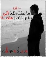 ahmed.s.e