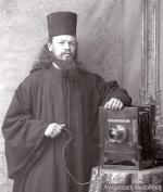 Mossieur Etienne