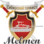 Melmen