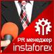 Alina InstaForex